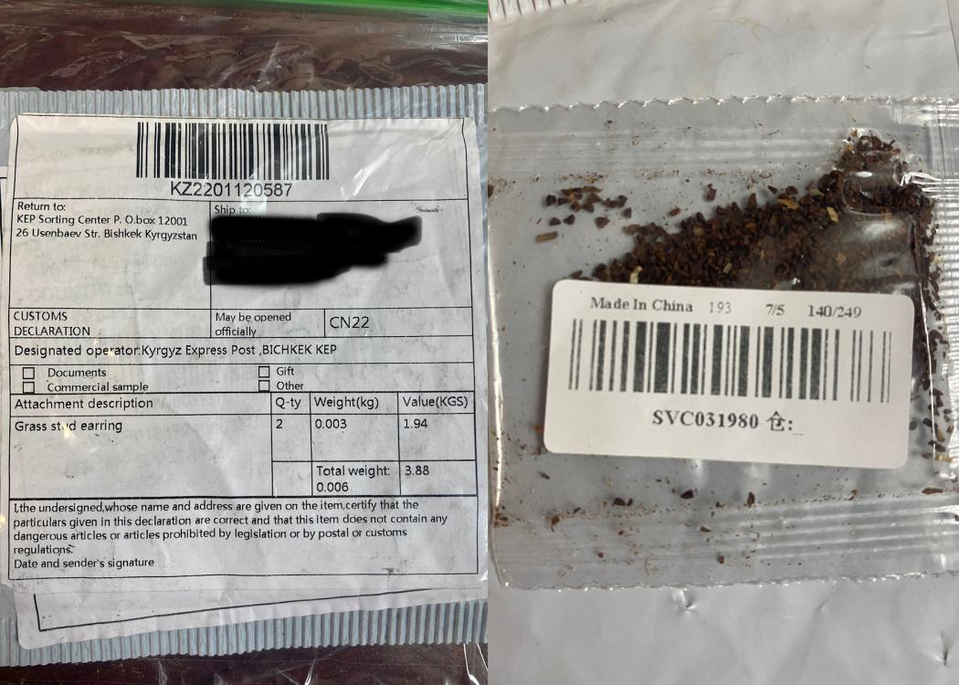 Side-by-side images showing exterior packaging materials and close-up seed packet.