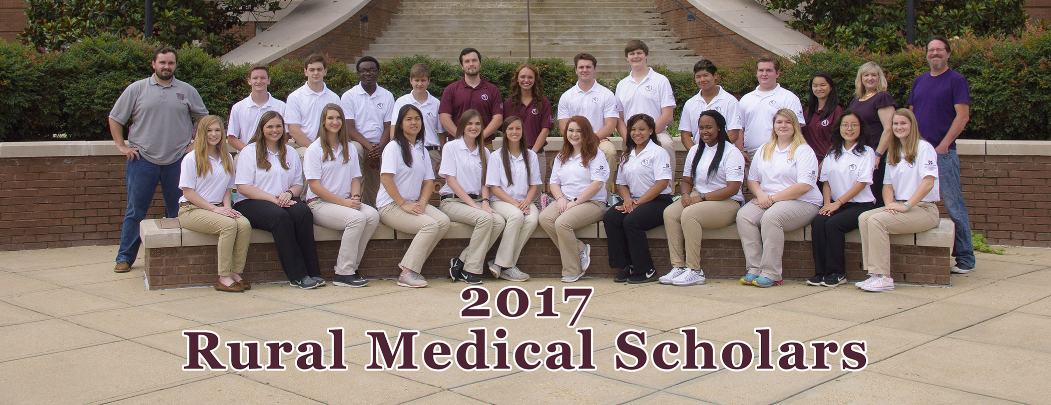2017 RMS scholars