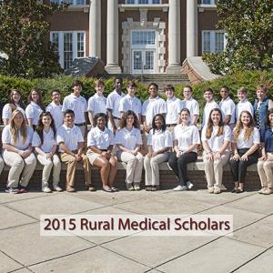 2015 RMS Scholars.