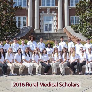 2016 RMS scholars.