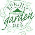 North Mississippi Spring Garden Day logo